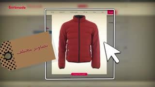 به ساده ترین شکل، خرید پوشاکتون رو آنلاین انجام بدین