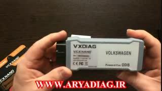 دیاگ تخصصی فولکس VAS5054A