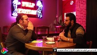 کافه پلی قسمت 73 - سینما
