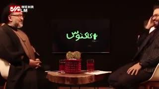 سیدمحمد ابطحی: قلیان دو سیب میکشم!