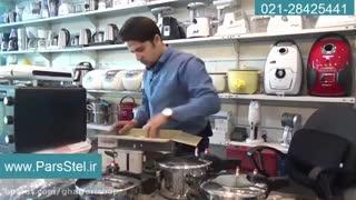 راهنمای خرید زودپز - خرید اینترنتی زودپز پارس استیل در تهران