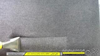 دستگاه مبل شوی | شستشوی مبل | نظافت مبلمان و صندلی