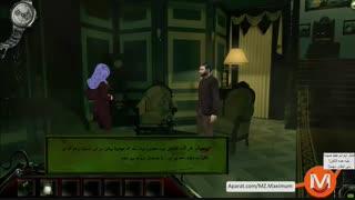 کارآگاه افشار! PDA ات منو کشته! / گیم پلی بازی ایرانی قتل در کوچه های تهران2