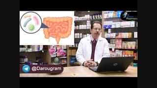 پیشگیری از سرطان-قسمت پنجم