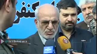 روایت استاندار تهران از فردی که میخواست با قمه وارد نهاد ریاستجمهوری شود