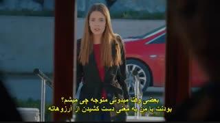 دانلود قسمت 19 سریال مروارید سیاه با زیرنویس