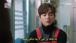قسمت بیست و چهارمᴴᴰ سریال کره ای من ربات نیستم - I'm Not a Robot - زیرنویس چسبیده