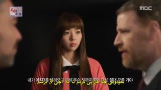 قسمت بیست و نهمᴴᴰ سریال کره ای من ربات نیستم - I'm Not a Robot - زیرنویس چسبیده