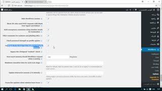 آموزش افزونه Wordfence Security وردپرس قسمت 15