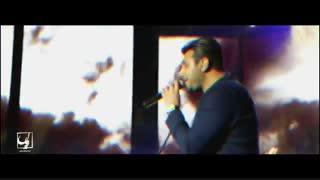 موزیک ویدیو احسان خواجه امیری به نام عاشق که بشی(شیرینی تینا بانو)  #درخواستی