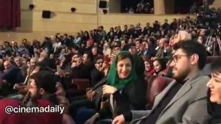 سارا بهرامی جایزه بازیگر زن مکمل جشنواره فجر 96 +نتایج کامل
