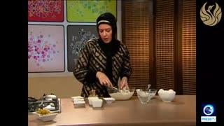 ته چین ؛ غذای خوشمزه ایرانی