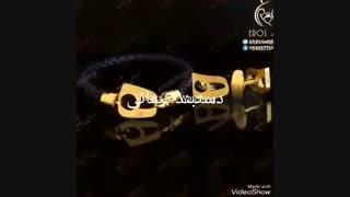 دستبند اسپرت زنانه و مردانه نیمانی ترکیب چرم بافت و استیل Erosshop.ir