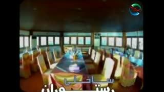 هتل ساحل طلایی قشم | badsagroup