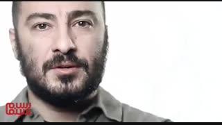 """دعوت نوید محمدزاده برای تماشای """"بدون تاریخ ، بدون امضا"""""""