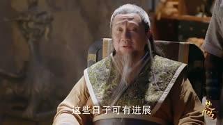 سریال چینی نمایندگان شاهزاده قسمت 9- Princess Agents 2017 با زیرنویس فارسی