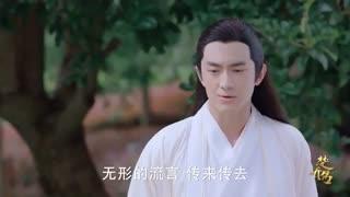 سریال چینی نمایندگان شاهزاده قسمت 10- Princess Agents 2017 با زیرنویس فارسی