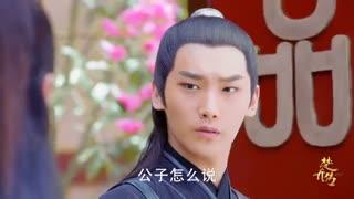 سریال چینی نمایندگان شاهزاده قسمت 15- Princess Agents 2017 با زیرنویس فارسی