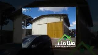 فروش سالن صنعتی بهداشتی در شهریار