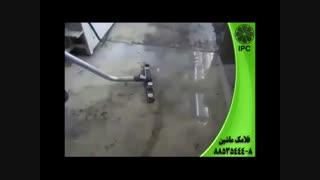 جاروبرقی صنعتی-مکنده صنعتی-نظافت صنعتی