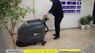 دستگاه زمین شوی صنعتی به منظور نظافت مراکز درمانی