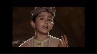 بحث شیخ و کودک بر سر موضوع اختیار و مسئولیتپذیری انسان