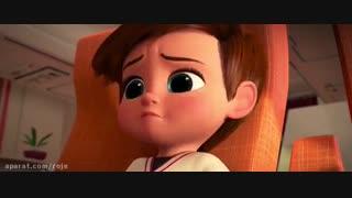 بچه رییس بادوبله فارسی
