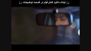 دانلود فیلم زیر سقف دودی | کامل و آنلاین | HD 1080p