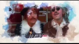 دانلود فیلم حقه باز دم دراز به کارگردانی علیرضا محمودزاده