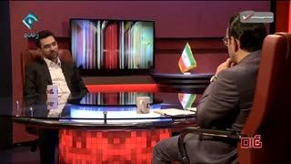 گفتگو با آذری جهرمی جوان ترین وزیر دولت روحانی در برنامه زنده نگاه یک/تلویزیون/صدا و سیما