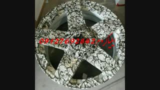 فروش انواع دستگاه کروم پاششی/مواد کروم 09127692842