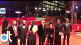 فرش قرمز فیلم خوک در جشنواره برلین 2018