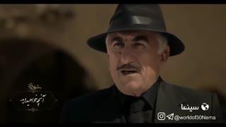 دانلود قسمت ششم فصل سوم سریال شهرزاد