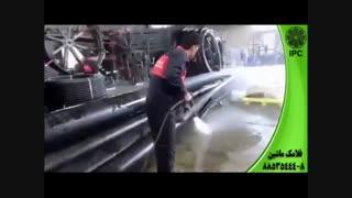 واترجت صنعتی-واترجت-نظافت صنعتی-نظافت با آب