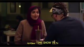 دانلود رایگان سریال گلشیفته 9 اسفند