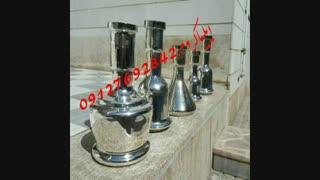 تولید کننده انواع دستگاه ابکاری فانتاکروم 09127692842