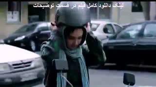 دانلود رایگان فیلم آذر | کامل و آنلاین | HD 1080