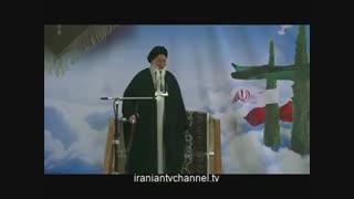 سخنرانی احمد علمالهدی در خطبههای نماز جمعه مشهد/باز هم انتقاد شدید از حسن روحانی