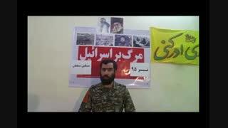 سخنرانی فرمانده گروهان کربلایی حسین آزاد : مسکین مسلمان