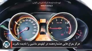 10 نکته مهم رانندگی که باید بدانید