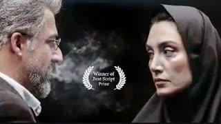 بدون تاریخ بدون امضا (پرافتخارترین فیلم سال)