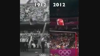 مقایسه دو ژیمناستیک کار طی ۱۰۰ سال