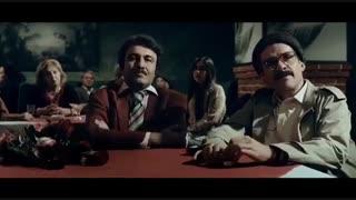 سکانسی از فیلم مصادره
