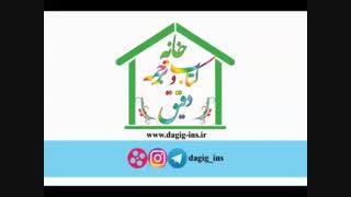 معرفی کتاب قطار یتیمان - خانه کتاب و ترجمه دقیق