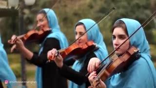بیا بریم دشت (محلی خراسانی) - ارکستر داتا