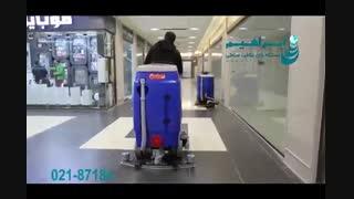 اسکرابر - نظافت مجتمع های تجاری در ایام عید