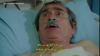 سریال مریم قسمت 2 Meryem (ترکی)