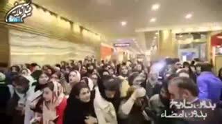 اکران مردمی فیلم بدون تاریخ بدون امضا باحضور احسان علیخانی