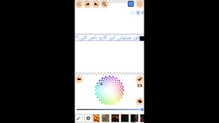 آموزش انداختن زیرنویس فارسی در نرم افزار power directorت.م