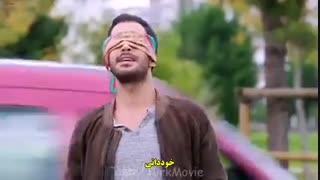 فیلم زمان خوشبختی - 2017 Mutluluk Zamani با زیرنویس چسبیده فارسی